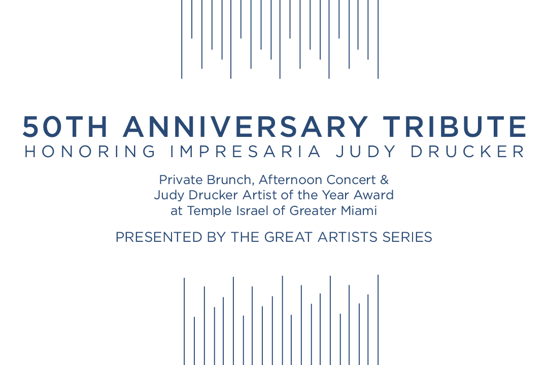 save-the-date-tribute-concert-and-brunch-1