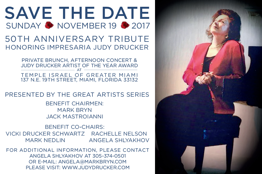 save-the-date-tribute-concert-and-brunch-2